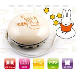 미피 진동포터블 스피커 (MF-S301)