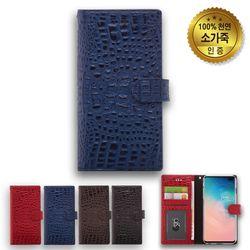 아이폰 SE2 67 8 11 X S R 프로 맥스 노블 폰 케이스