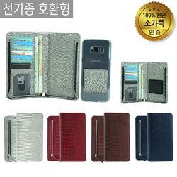 아이폰 SE2 67 8 11 X S R 프로 맥스 로제M 케이스