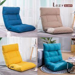 심플 좌식 소파 등받이 조절가능 패브릭 1인용 의자