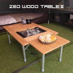 [ZED]2020년 우드 IGT테이블 2캠핑테이블