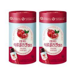 리얼 뷰티 석류 콜라겐 젤리 24포 x 2박스