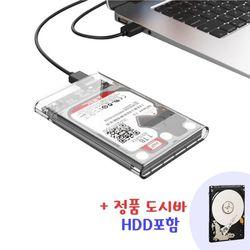 오리코 2139U3 외장하드 도시바2.5 HDD 500GB포함