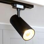 미테 LED 레일 조명 20W [블랙+화이트]