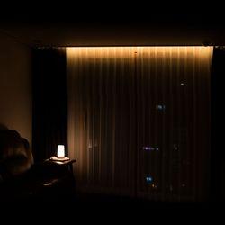 스마트 라인 LED