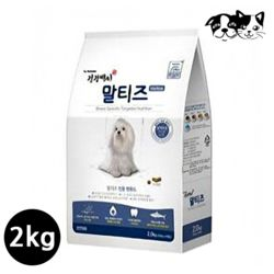 뉴트리나 건강백서 말티즈전용 (전연령) (2kg)