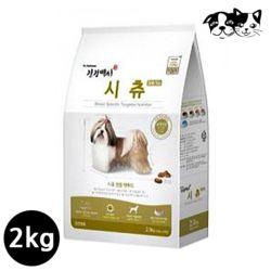 뉴트리나 건강백서 시츄전용 (전연령) (2kg)