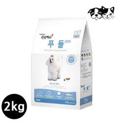뉴트리나 건강백서 푸들전용 (전연령) (2kg)