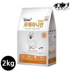 뉴트리나 건강백서 포메라니언 (전연령) (2kg)