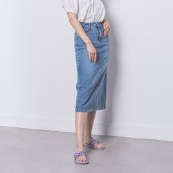 W27 denim washing long skirt  dark