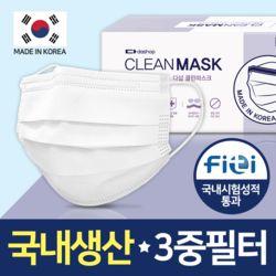 [무료배송] 국산 일회용 덴탈 마스크 화이트(50매)