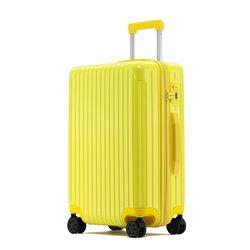 토부그 TBG329 레몬옐로우 24인치 하드캐리어 여행가방