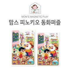피노키오 동화퍼즐 유아 자석교구 유아퍼즐