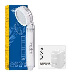 아토젯 필터샤워기+매직홀더(색상선택)