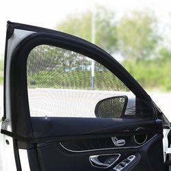 차량용 햇빛가리개 메쉬 차박모기장