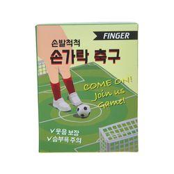 BT 파티 핑거게임 축구