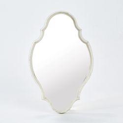 라피니라) 라세느 오벌 벽거울 화이트