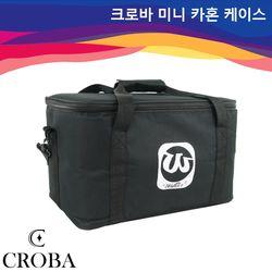 크로바 미니 카혼 케이스 카혼 휴대용 가방