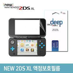 닌텐도 NEW 2DS XL 액정보호필름
