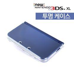 닌텐도 NEW 3DS XL 투명 케이스