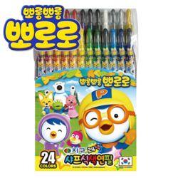 뽀로로색연필 24색 지구화학색연필/샤프식색연필