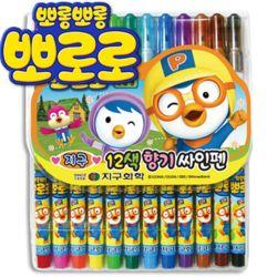 뽀로로싸인펜 12색/뽀로로사인펜/캐릭터싸인펜