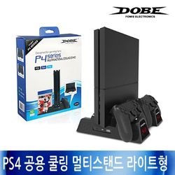 PS4 프로슬림 공용 쿨링 멀티스탠드(라이트형)