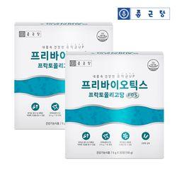 [싹쓸특가/1+1/무료배송] 종근당 프리바이오틱스 프락토올리고당 30포