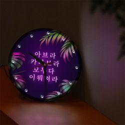 nf311-LED시계액자25R네온효과마법의주문