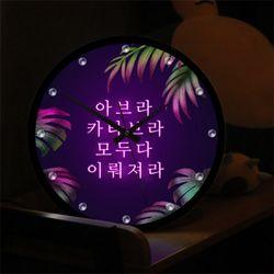 nf312-LED시계액자35R네온효과마법의주문
