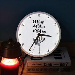ng212-LED시계액자25R이해하고사랑하고배려하자