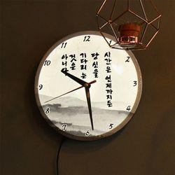 ng214-LED시계액자25R시간명언
