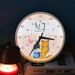 ng196-LED시계액자25R아기와나우린친구