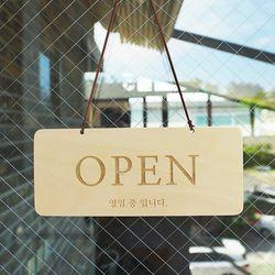 오픈클로즈 팻말 사인표찰