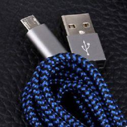 패브릭 2m케이블 충전 5핀 단선보호 블루