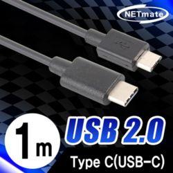 NM USB2.0 CM Micro 5핀 케이블 1m (USB Type C