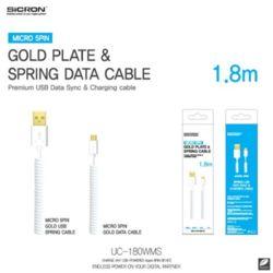 SICRON USB 스프링 케이블 5핀 UC-180M