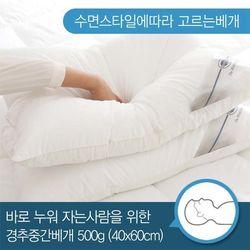 마이크로화이바 경추베개 40x60(500g바로)