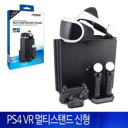 PS4 프로 슬림 공용 VR 멀티 스탠드 (무브충전-미니USB타입)