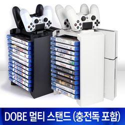 PS4 멀티스탠드+듀얼쇼크4 충전독 세트
