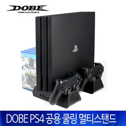 PS4 프로 슬림 공용 쿨링 멀티스탠드
