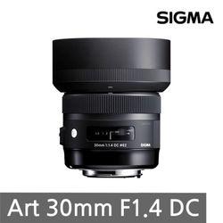 시그마 Art 30mm F1.4 DC HSM / 캐논마운트