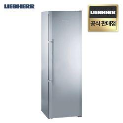 독일 프리미엄 스테인리스 8단 261L 냉동고 SGNES3010