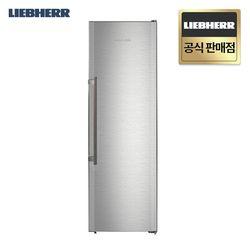 독일 프리미엄 스테인리스 8단 391L 냉장고 SKES4210