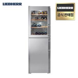 독일 프리미엄 럭셔리 와인냉장고+냉동고 SWTNES3010