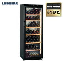 독일 프리미엄 럭셔리 와인냉장고 WKB4612