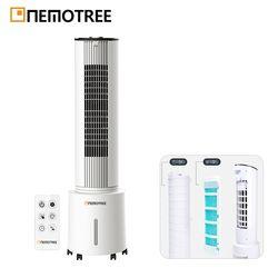 네모트리 NE-TW100 냉풍기 리모컨형회전기능저소음여름필수