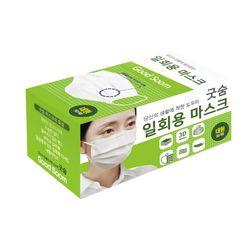허브플러스 여름용 굿숨 3중필터 일회용마스크 50매