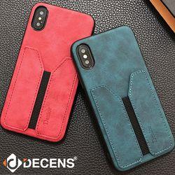 데켄스 아이폰XS맥스 M572 핸드폰케이스