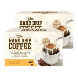 하우스 블랜드 핸드드립 커피 2박스